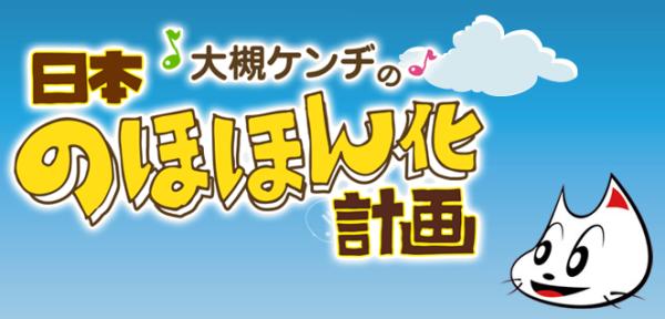 スクリーンショット 2015-02-01 15.11.10