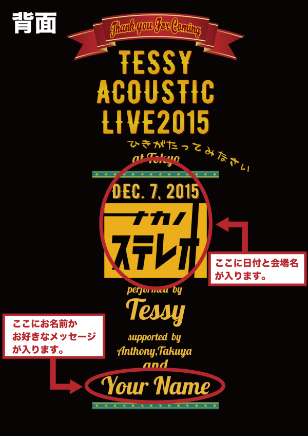 TT–2015–001_b(背面図)