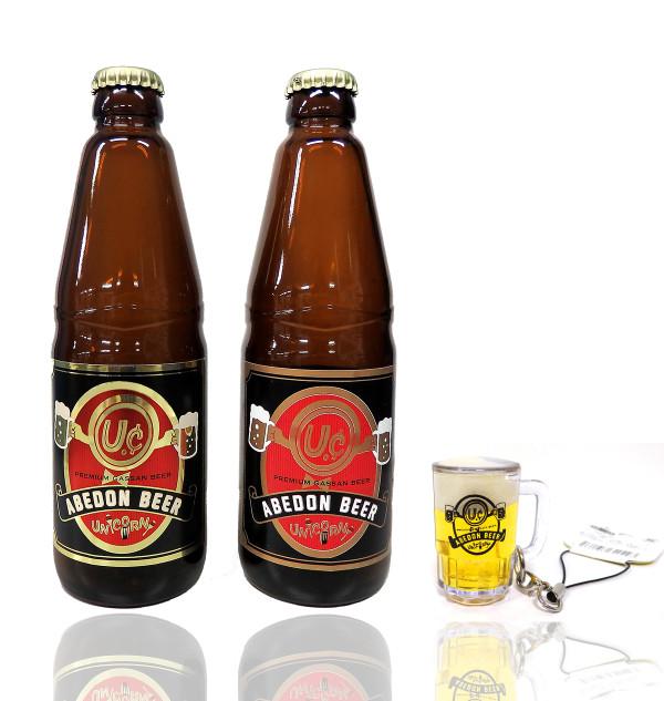 ABEDON_beer2