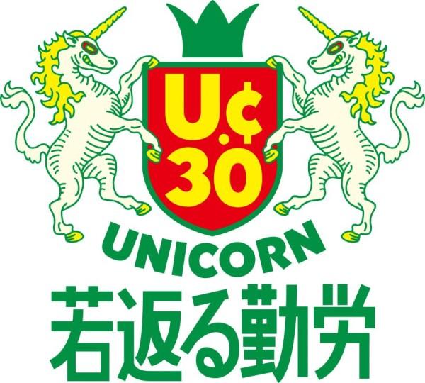 UC30_LOGO_main-2