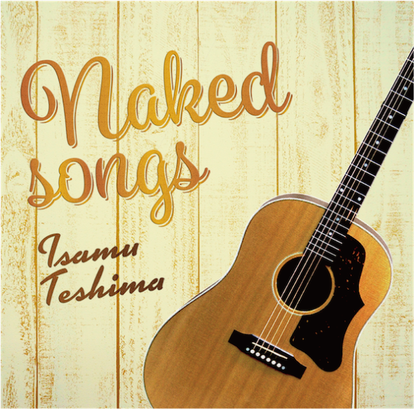 Naked_songs_jk