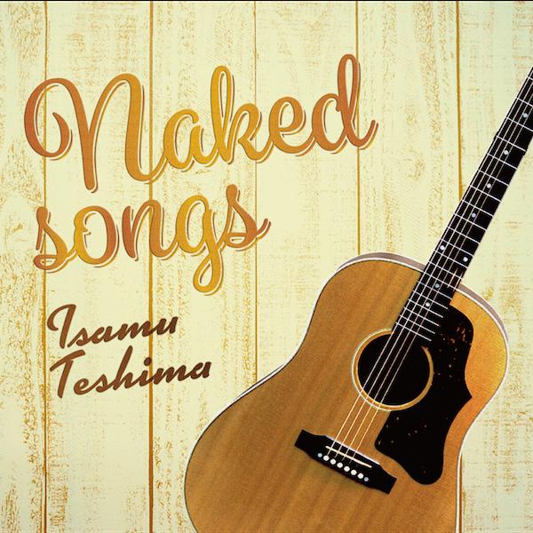 Naked_songs_jk