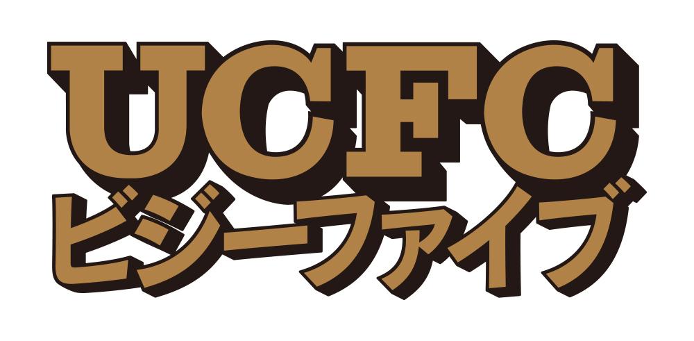 ucfc_mainlogo