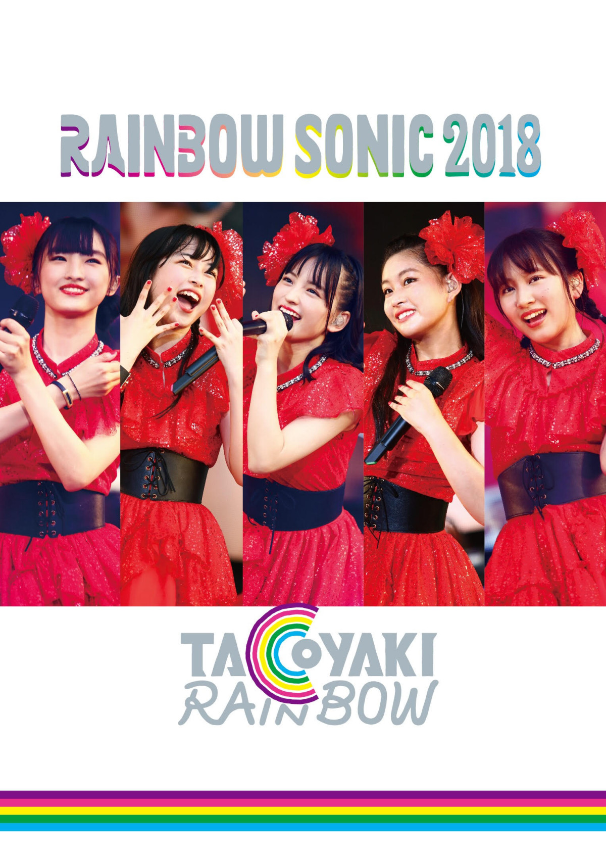 RAINBOW SONIC 2018