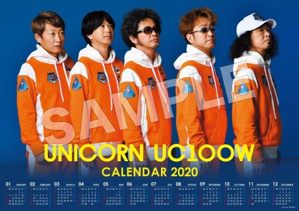 unicorn_a3_yoko